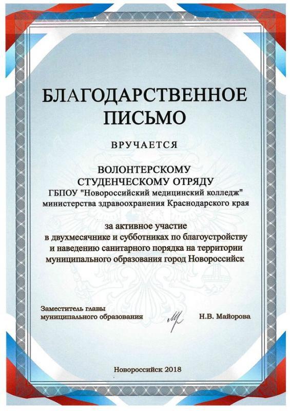 gordost-05