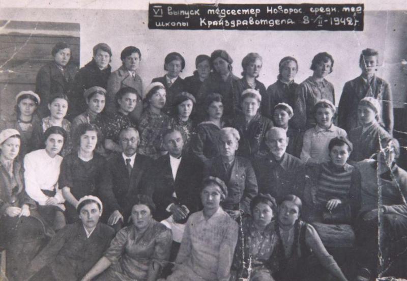 fev-1942