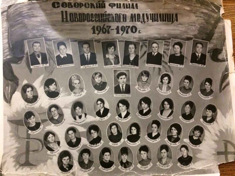 Seversk-70