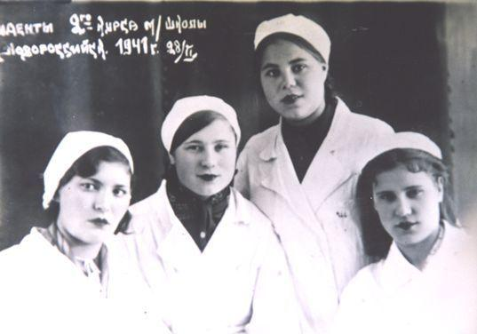 -1941-