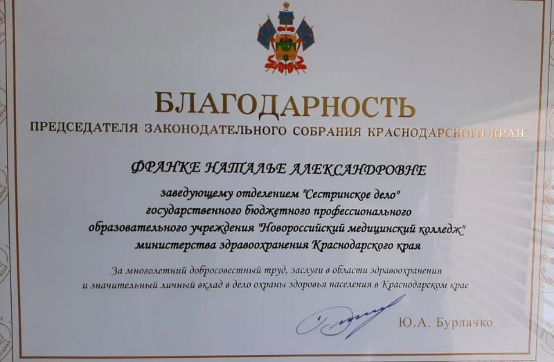 200621--06
